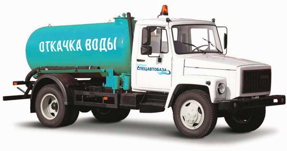 Откачка воды в Санкт-Петербурге