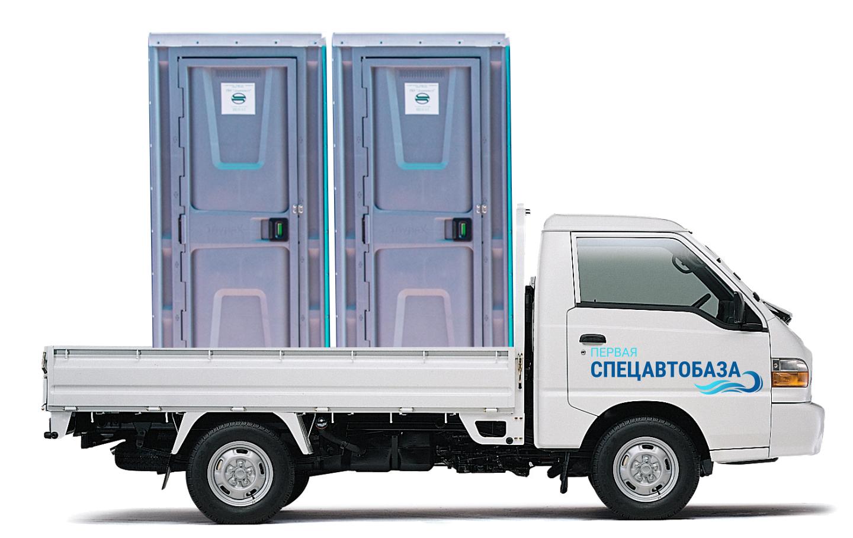 Перевозка туалетных кабин